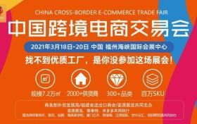 中国跨境电商交易会开幕在即,宜品乳业邀您共襄行业盛会