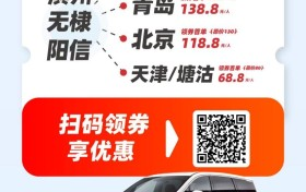 顺道出行滨州全新中程路线,一站式解决出行问题