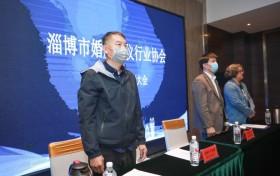 淄博市婚庆礼仪行业协会 举行第四届会员代表大会暨换届大会