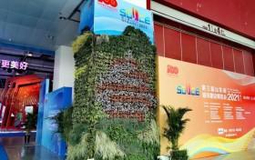 尚佳绿色精彩亮相第三届山东省城市建设博览会